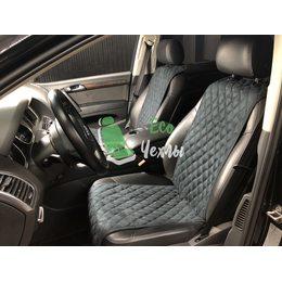 Накидки из алькантары на передние сиденья SLR